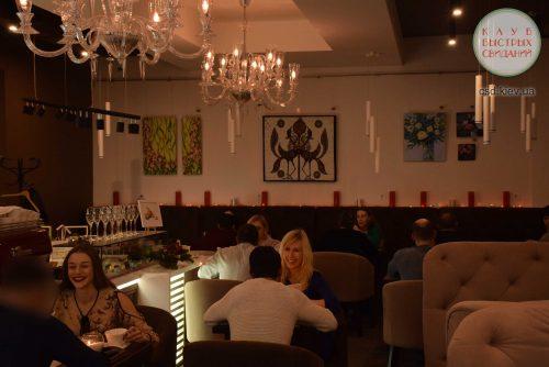 Быстрые свидания ресторан Graal киев
