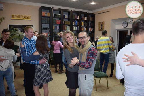 Быстрые свидания Киев фото