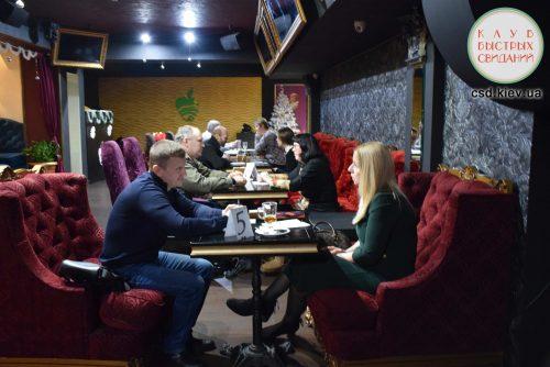 фото быстрые свидания Киев