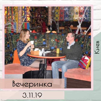 speeddating kiev